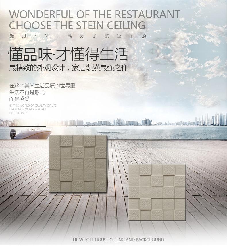 叠岩石(2).jpg