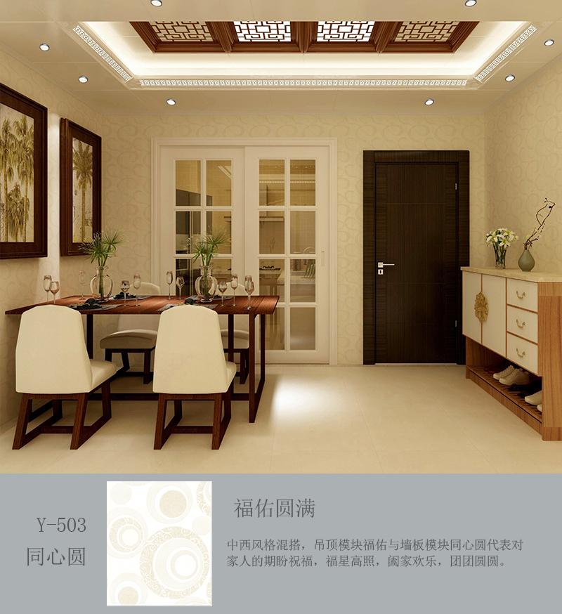 y-503同心圓2.jpg
