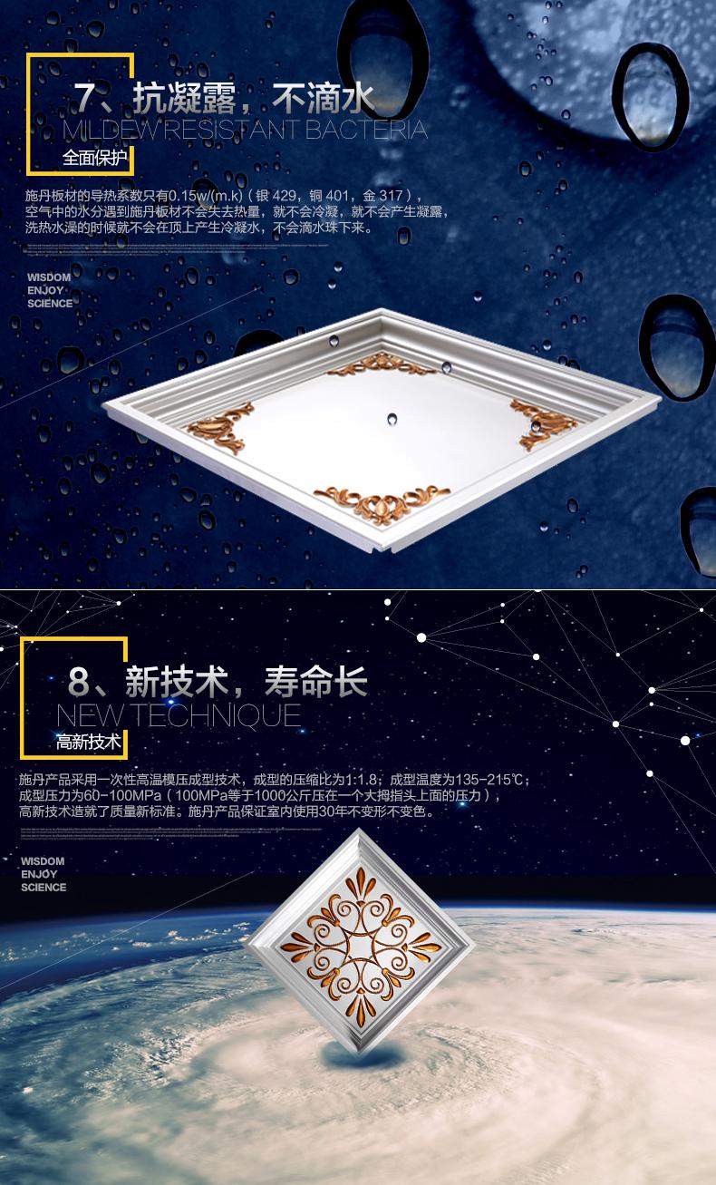 產品詳情頁_09.jpg